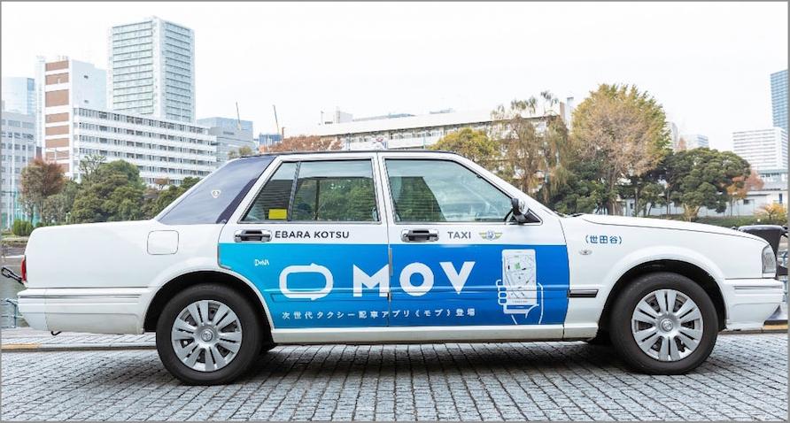 タクシー配車アプリ徹底比較