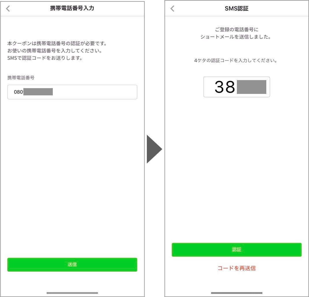 デリバリー&テイクアウトアプリ「menu(メニュー)」の口コミ・評判