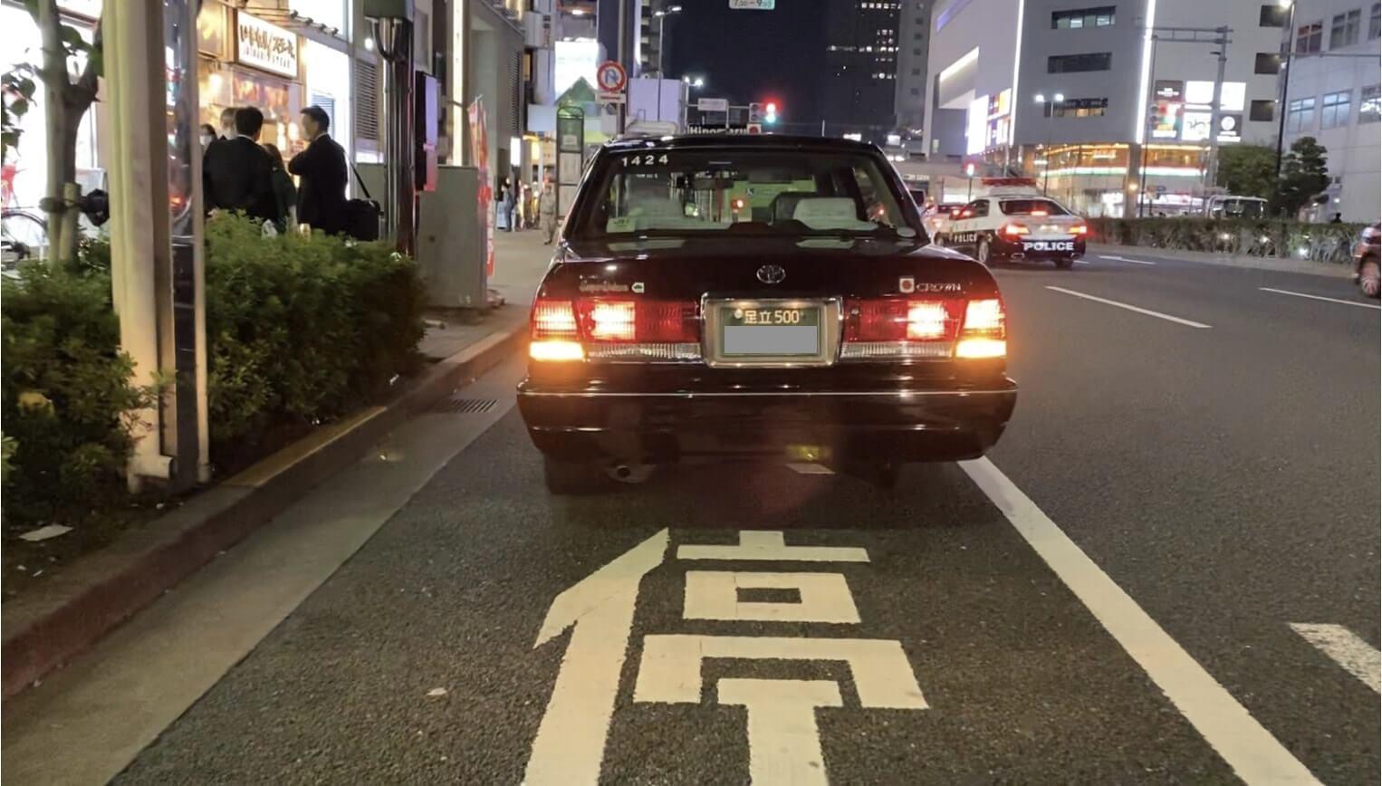 GO(ゴー)でタクシー予約する方法
