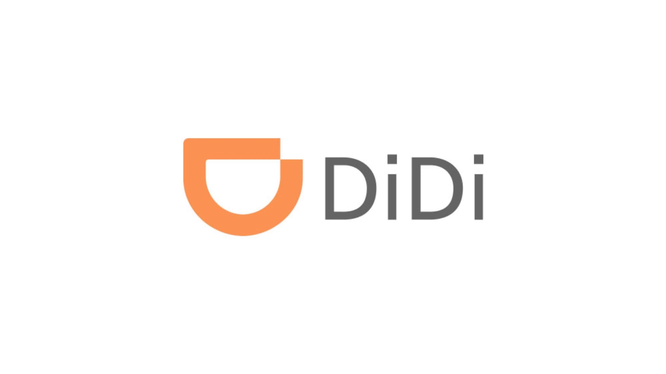 DiDi Special(ディディスペシャル)の料金・使い方・口コミ・エリア