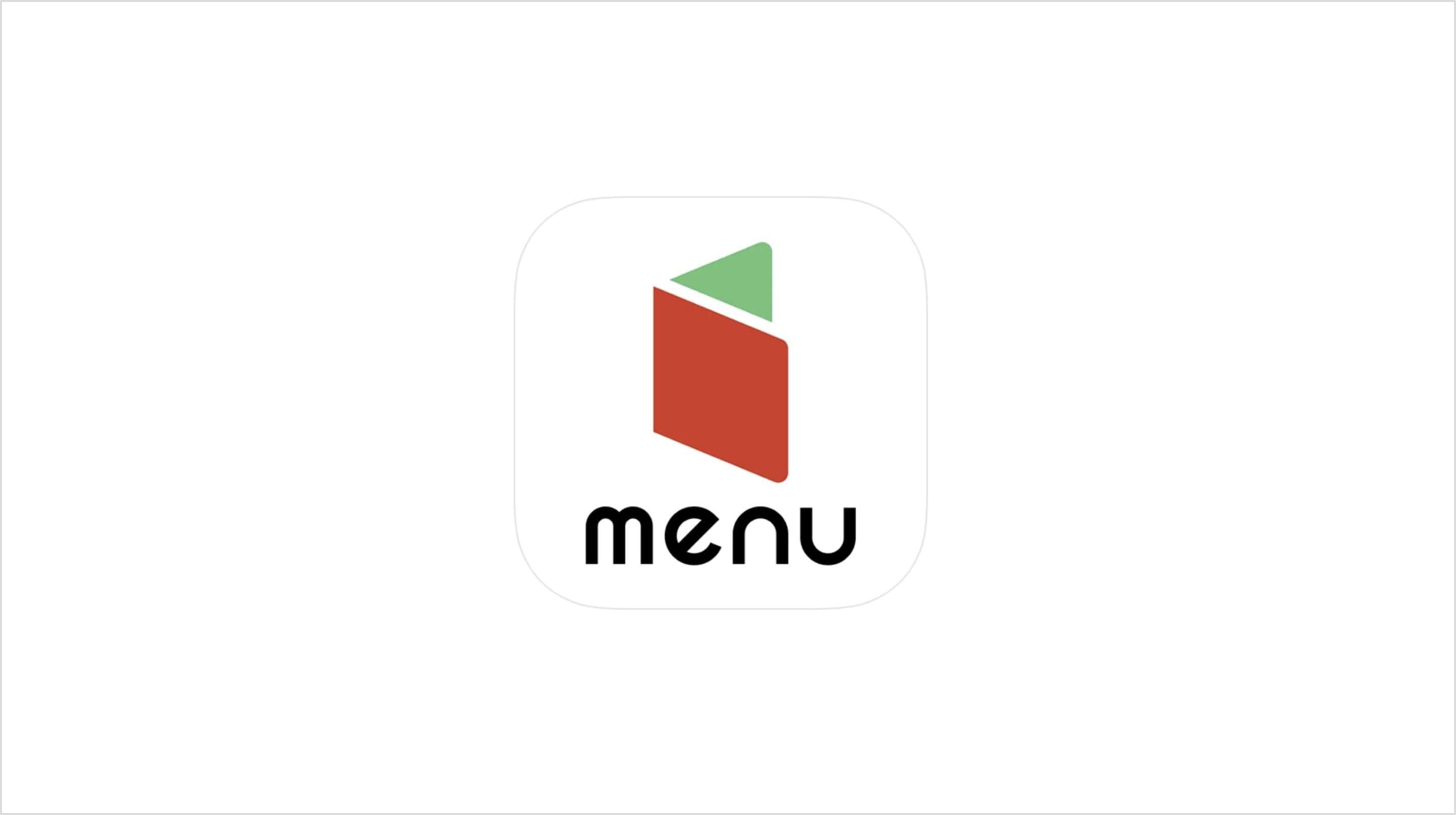 menu(メニューパス)の無料トライアルはクーポン併用OK!