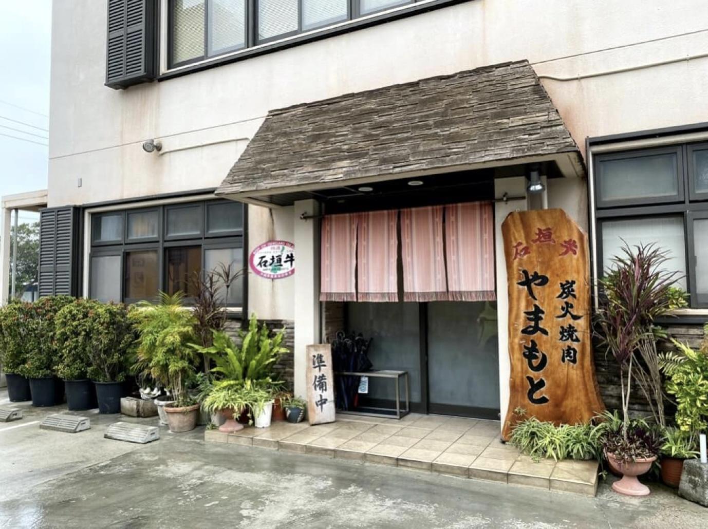 ANAインターコンチネンタル石垣リゾートのブログレポート