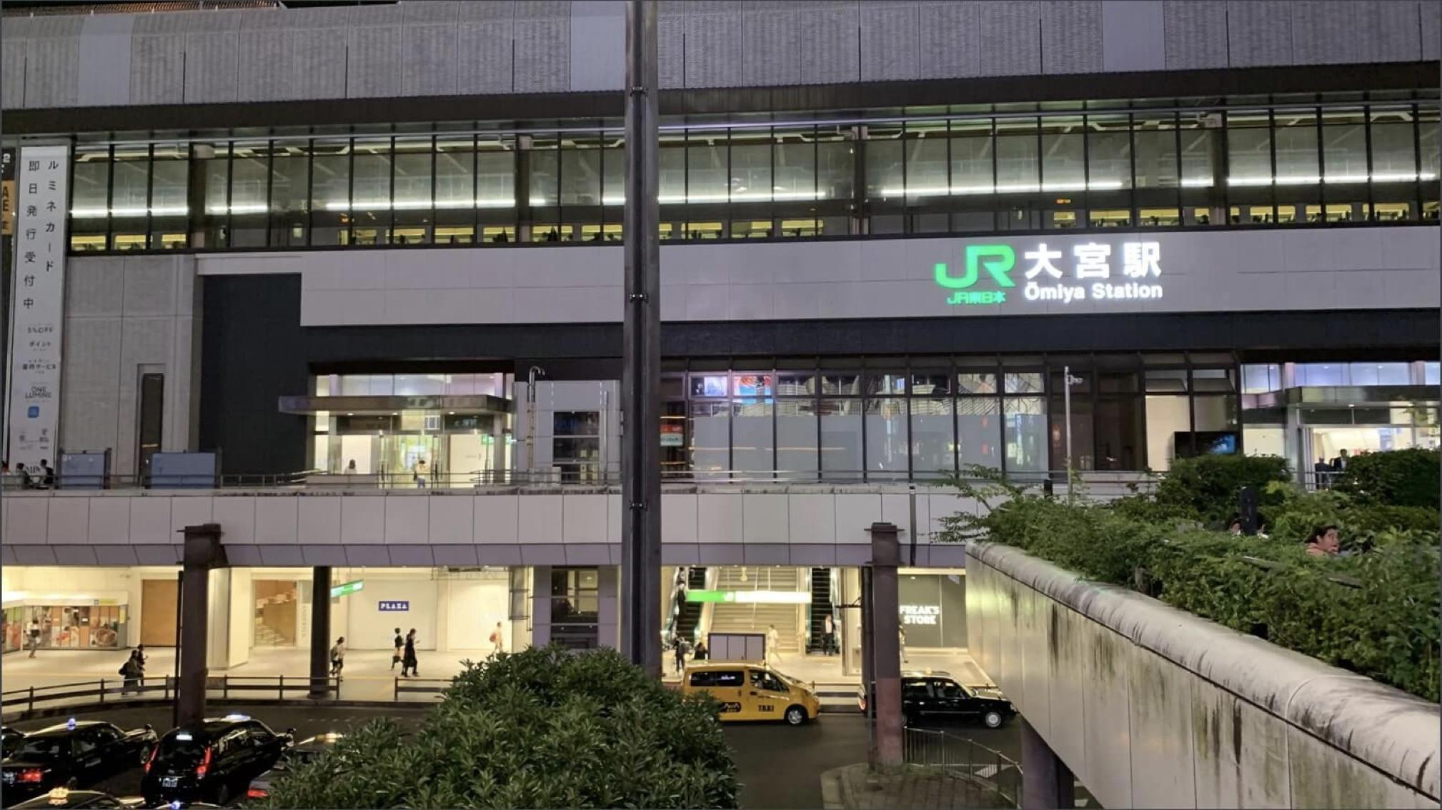埼玉で使えるタクシーアプリ