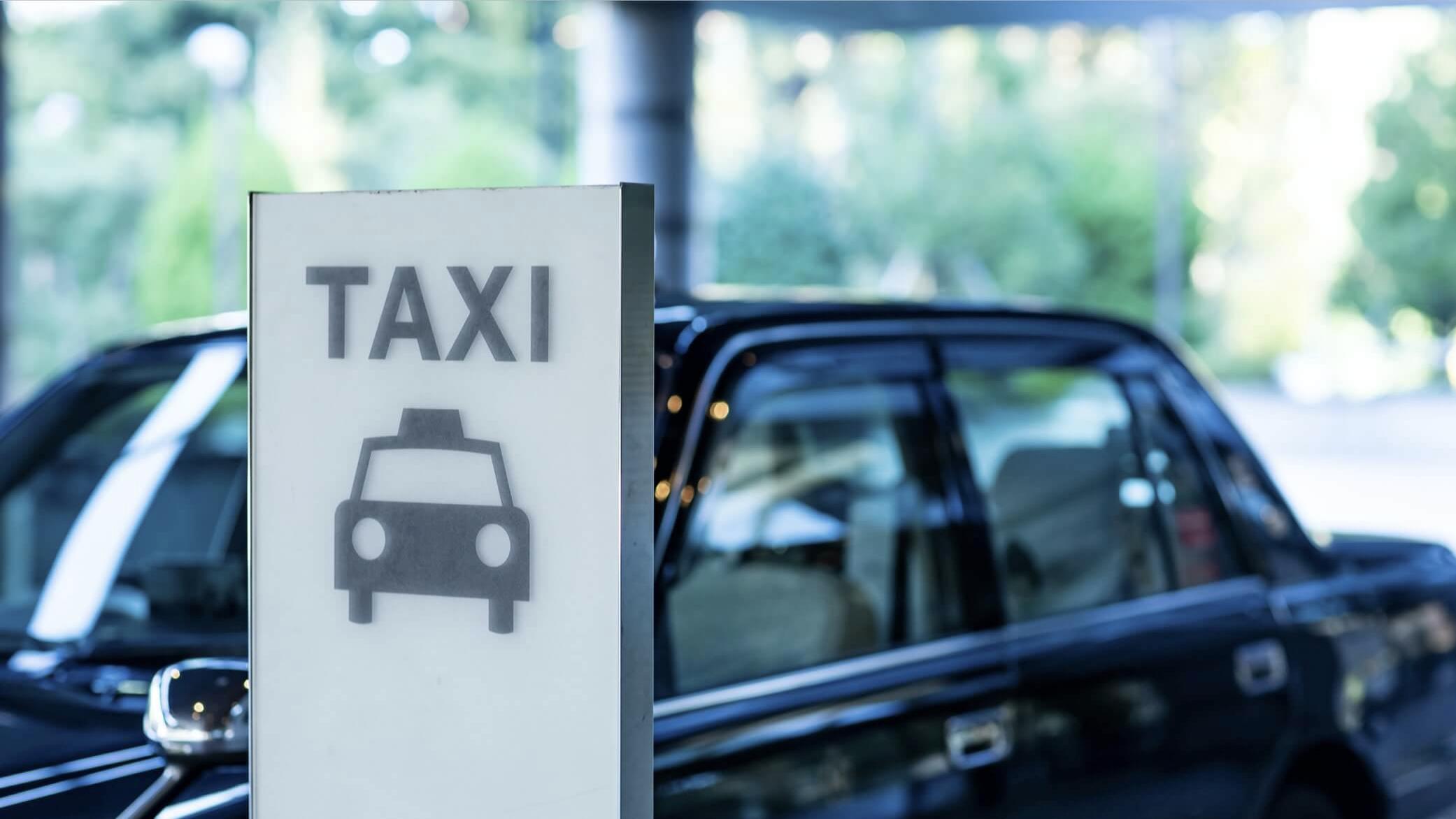 タクシーに忘れ物をして会社がわからないときの対処法